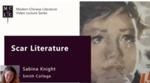 Scar Literature by Sabina Knight